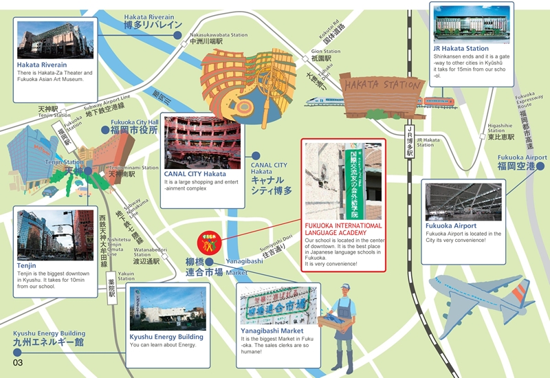 Mapping around college Fukuoka Language Academy